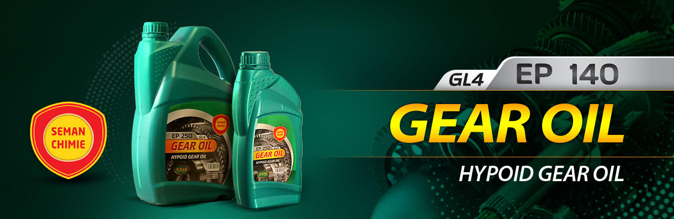 Hypoid Gear Oil